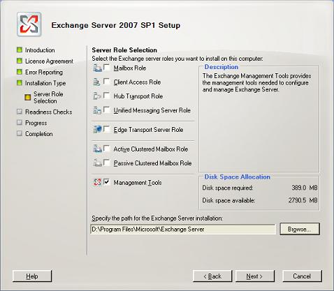 Exchange 2007 Management Tools Installation