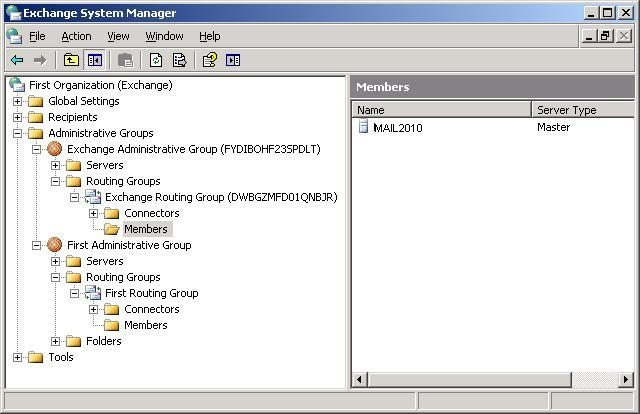 Exchange 2003 System Manager